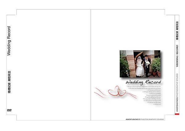 光碟盒背面 婚禮記錄1125-01