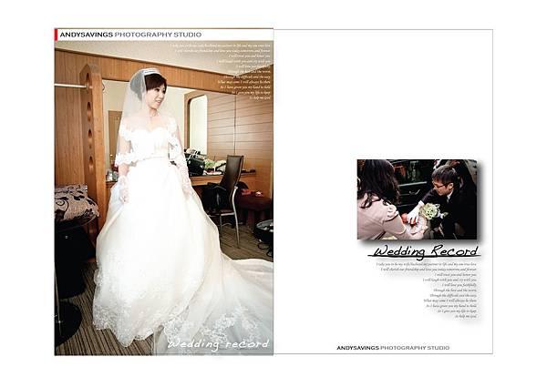 光碟盒正面 婚禮記錄1125-01