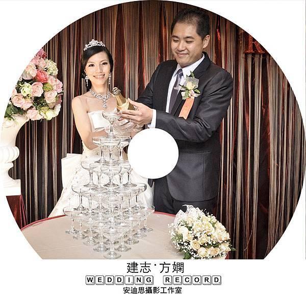 婚禮記錄 0908.jpg