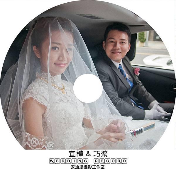 1101 婚禮記錄.jpg
