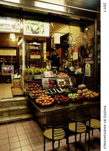泰成水果店