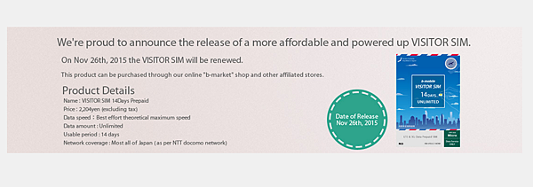 B-mobile new 14-day sim card unlimited data