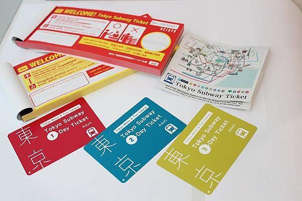 WELCOME!Tokyo Subway Ticket_示例1.jpg