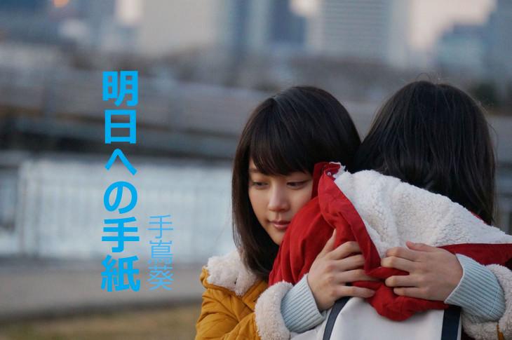 news_header_itsukoi11