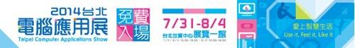 2014-07-23_15-20-39