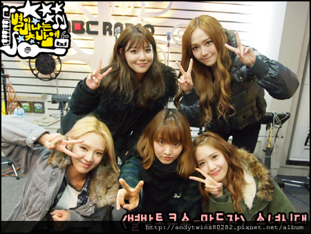 snsd members on younha starry night (1)
