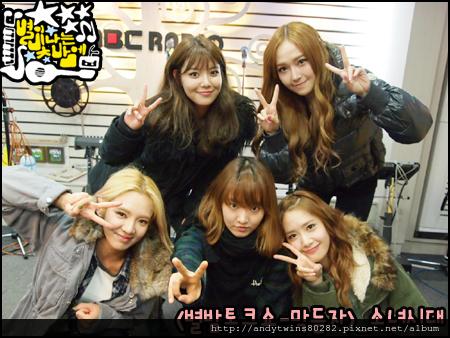 snsd members on younha starry night (1)