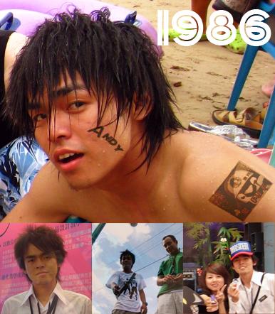 Me2008.jpg