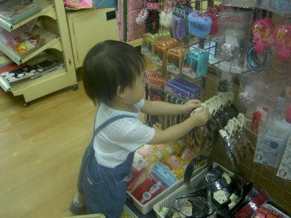 採購時刻,小魚幫媽咪挑選用品