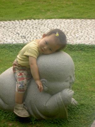師父我有點累了說
