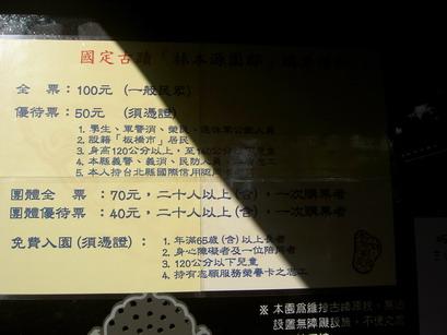 PICT5006_調整大小.JPG