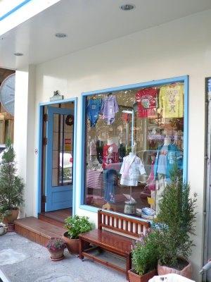 台中綠園道-可愛童裝店.JPG