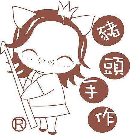 豬頭手作logo