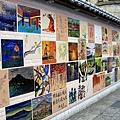 街道藝術廊