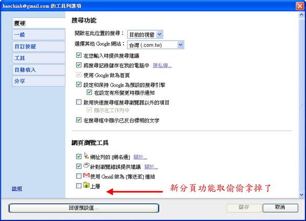 google_004.jpg