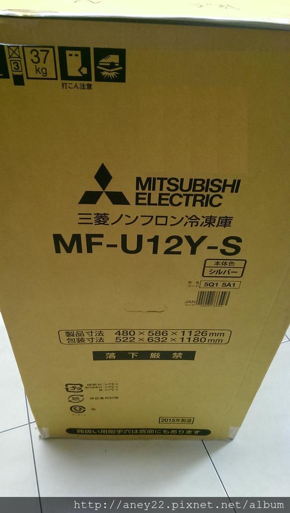 MF-U12Y