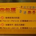 P1040929.JPG