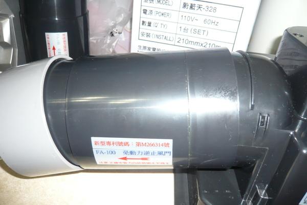 P1040641.JPG