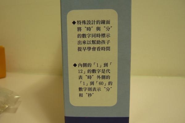 P1070838.JPG