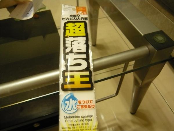 P1080722.JPG