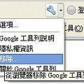 GOOGLE00.jpg