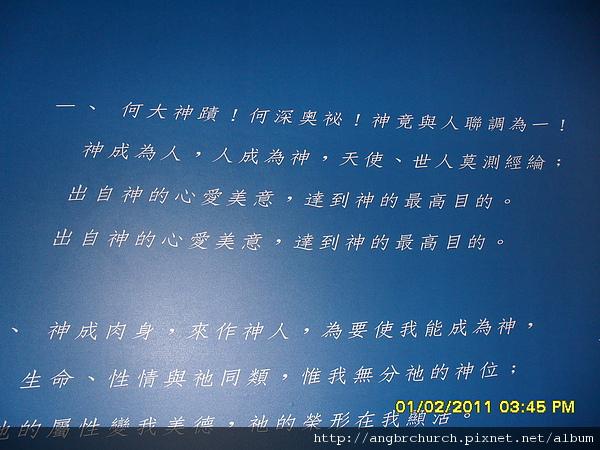 SDC11355.JPG