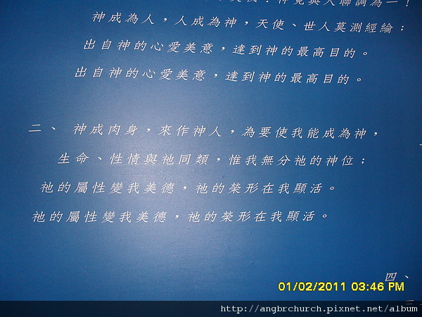 SDC11356.JPG