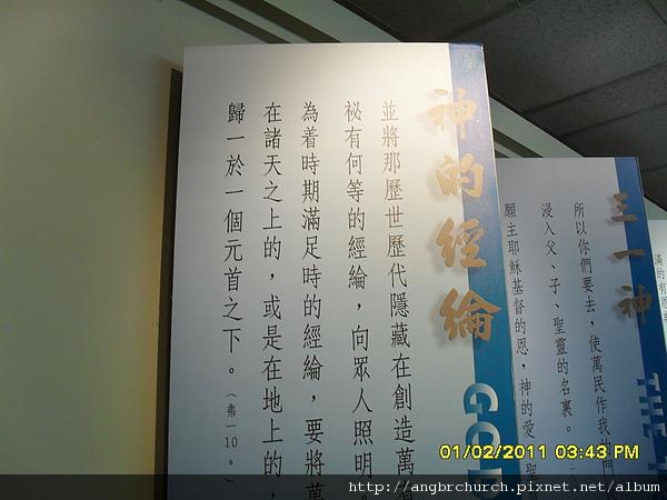 SDC11350.JPG