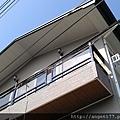 IMAG3287