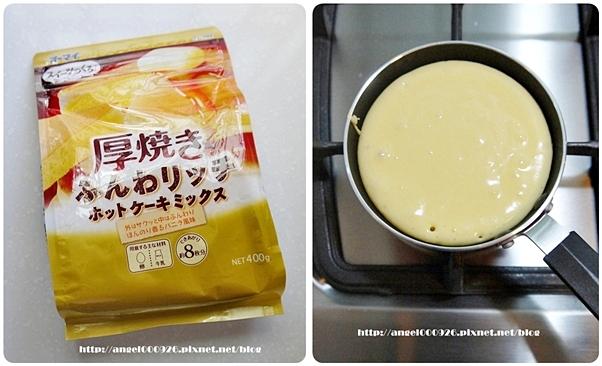 NIPPN的厚燒鬆餅粉-horz