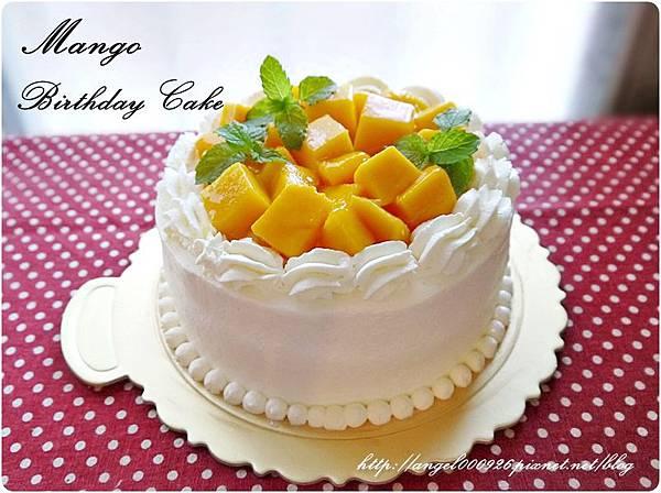 季節限定芒果鮮奶油蛋糕