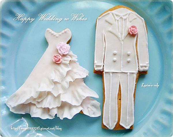 翻糖餅乾 - 新娘婚紗與新郎禮服