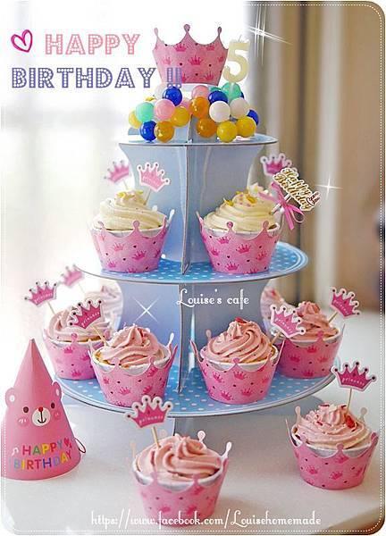 特製杯子蛋糕 - 最低訂購量 12個