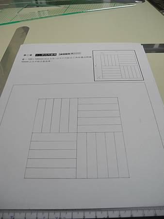 DSCN2353.jpg