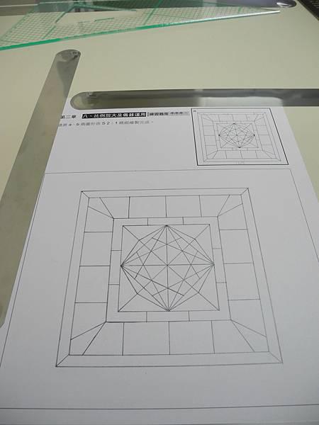 DSCN2335.jpg