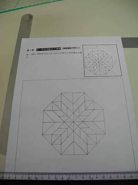 DSCN2345.jpg