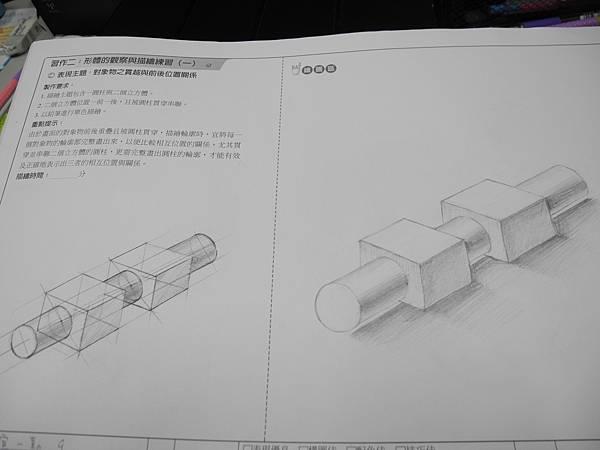 DSCN2464.JPG