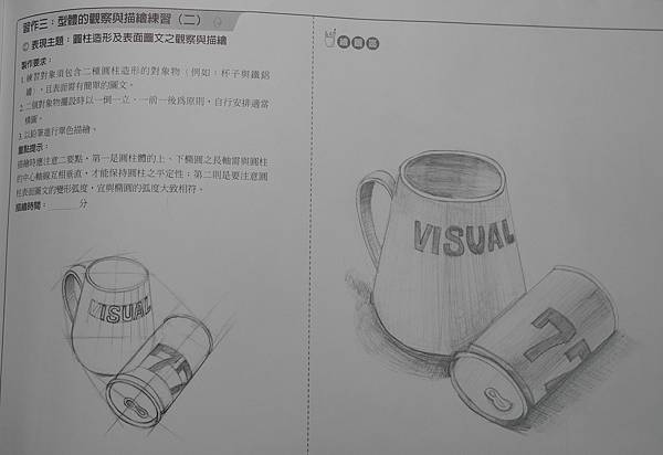 DSCN2609A.jpg