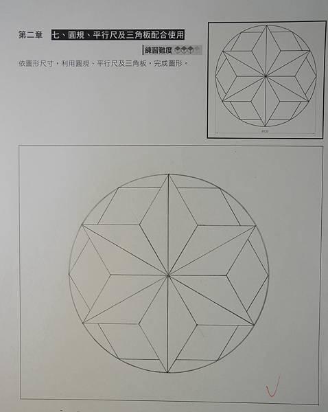 DSCN3340.jpg