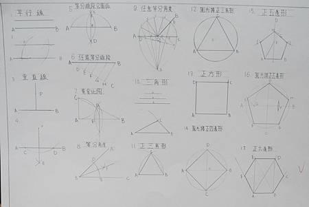 3-11.jpg