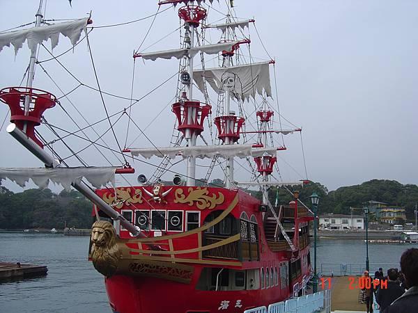 99島-海盜船