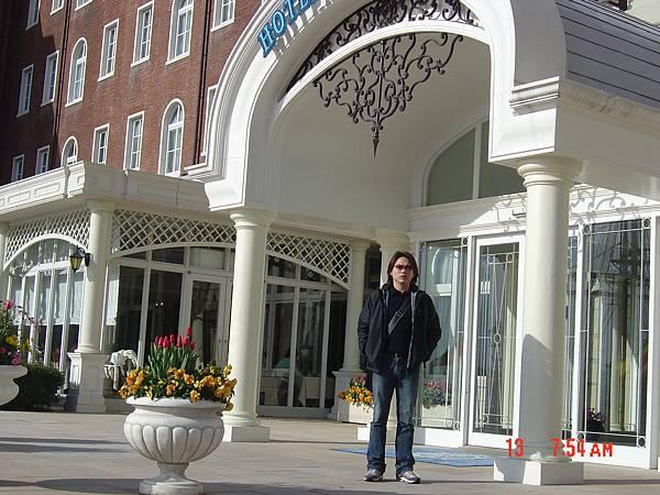 豪斯登堡-丹哈格飯店前5