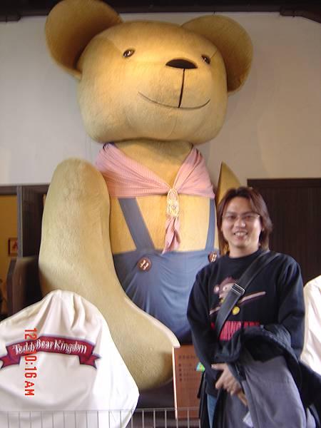 豪斯登堡-巨型泰迪熊2