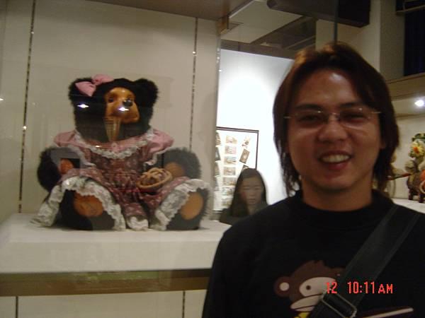 豪斯登堡-怪怪泰迪熊