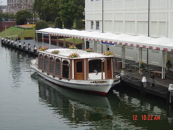 豪斯登堡-遊船河