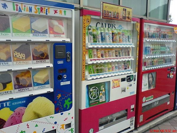 長崎-販賣機