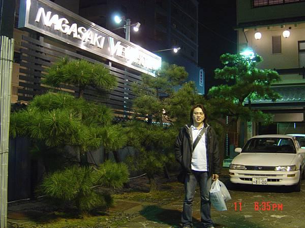 長崎街道-景觀2