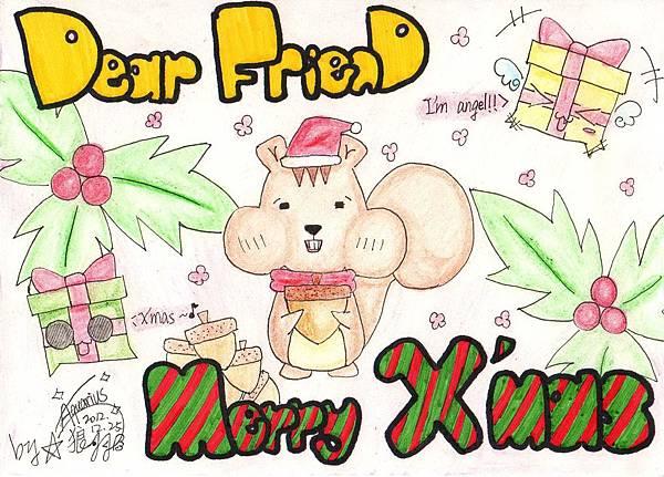 for christmas 2012