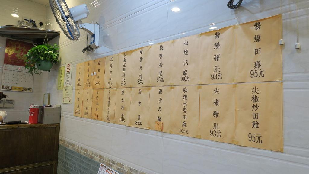 澳門 肥仔文 水蟹粥 (45).JPG