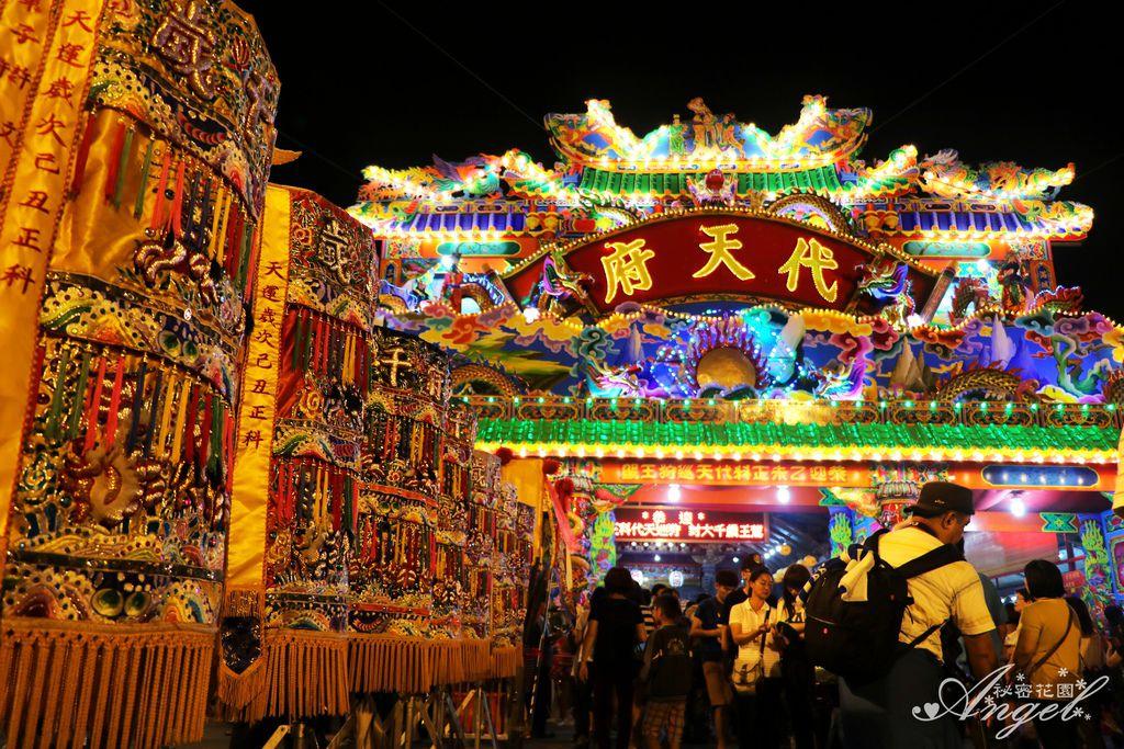 2015年 屏東東隆宮 東港迎王 燒王船 (35).jpg